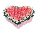 kalp içerisinde 9 adet pembe gül  Ankara çiçek satışı